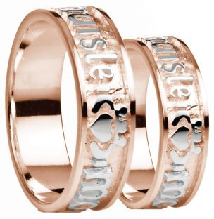 """My Darling"" 14K Two Tone Rose & White Gold Silver Claddagh Band Ring Set"