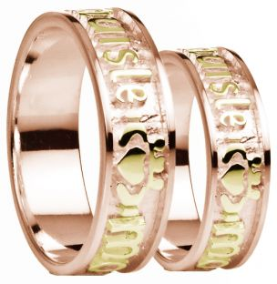 """""""My Darling"""" 14K Two Tone Rose & Yellow Gold Silver Claddagh Band Ring Set"""