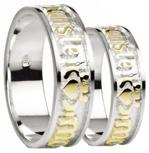 "14K Two Tone White & Yellow Gold Silver ""My Darling"" Claddagh Band Ring Set"