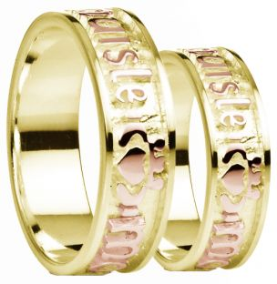 """""""My Darling"""" Two Tone Yellow & Rose Gold Claddagh Wedding Band Rings Set"""