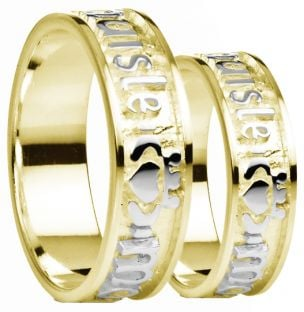 """My Darling"" 14K Two Tone Yellow & White Gold Silver Claddagh Band Ring Set"