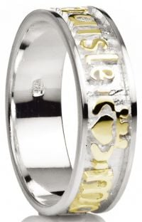 """""""My Darling"""" 14K Two Tone Gold Silver Claddagh Celtic Mens Band Ring"""