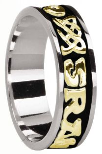 """Ladies 14K White & Yellow Gold coated Silver """"Love Forever"""" Celtic Band Ring"""