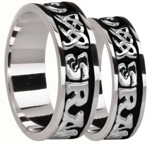 "14K White Gold coated Silver ""Love Forever"" Celtic Band Ring Set"
