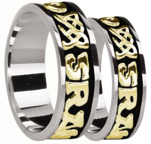 "14K White & Yellow Gold coated Silver ""Love Forever"" Celtic Band Ring Set"
