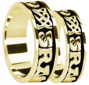 """Gold """"Love Forever"""" Celtic Wedding Band Rings Set"""