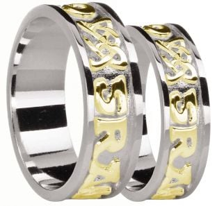 """14K White & Yellow Gold coated Silver """"Love Forever"""" Celtic Band Ring Set"""