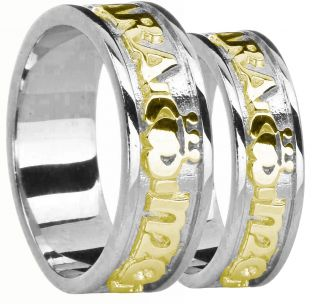 "14K Two Tone Gold Silver ""My Soul Mate"" Claddagh Band Ring Set"