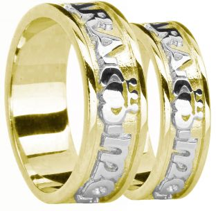 """Yellow & White Gold """"My Soul Mate"""" Claddagh Wedding Band Rings Set"""