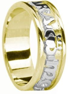 """Mens 14K Yellow & White Gold Silver """"My Soul Mate """"Claddagh Celtic Band Ring"""
