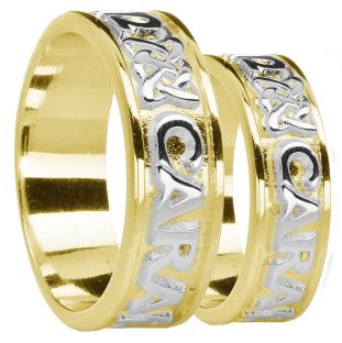 "Yellow & White Gold ""My Soul Mate"" Celtic Wedding Band Rings Set"