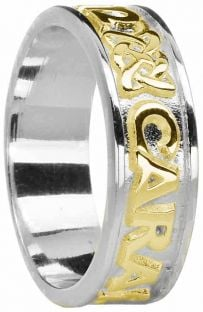 """Ladies 14K  White & Yellow Gold coated Silver """"My Soul Mate"""" Celtic Band Ring"""