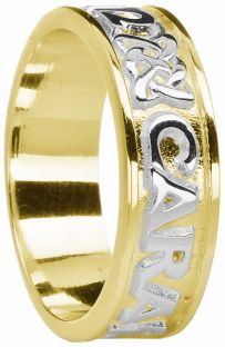 """Ladies Yellow & White Gold  """"My Soul Mate""""  Celtic Band Ring"""