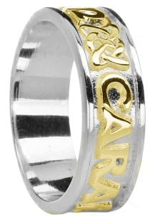"""Mens White & Yellow Gold """"My Soul Mate"""" Celtic Band Ring"""