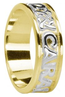 """Mens Yellow & White Gold """"My Soul Mate"""" Celtic Band Ring"""