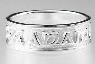 """Silver """"My Soul Mate"""" Celtic Band Ring Set"""