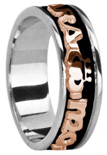 """Ladies 14K White & Rose Gold coated Silver """"My Soul Mate"""" Claddagh Celtic Band Ring"""