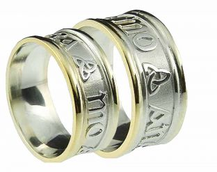 "10K/14K/18K Two Tone Gold ""My Soul Mate"" Celtic Knot Wedding Rings Set"