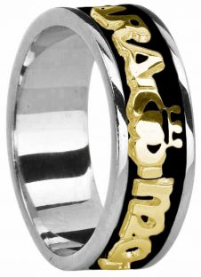 """Mens 14K White & Yellow Gold coated Silver """"My Soul Mate """"Claddagh Celtic Band Ring"""
