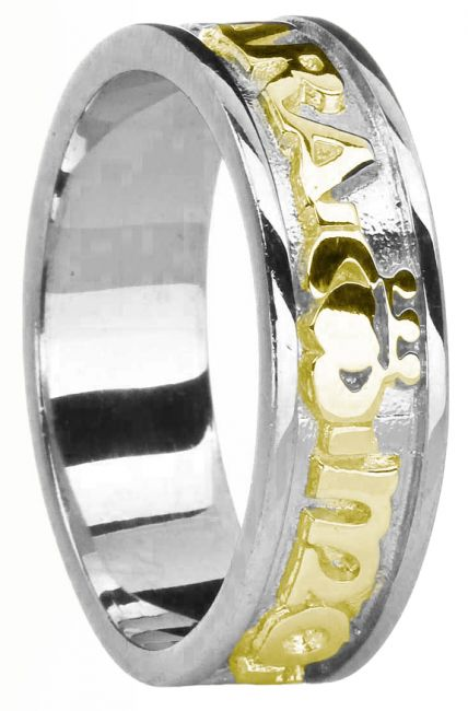 Ladies 14K Gold Silver Claddagh Celtic Ring