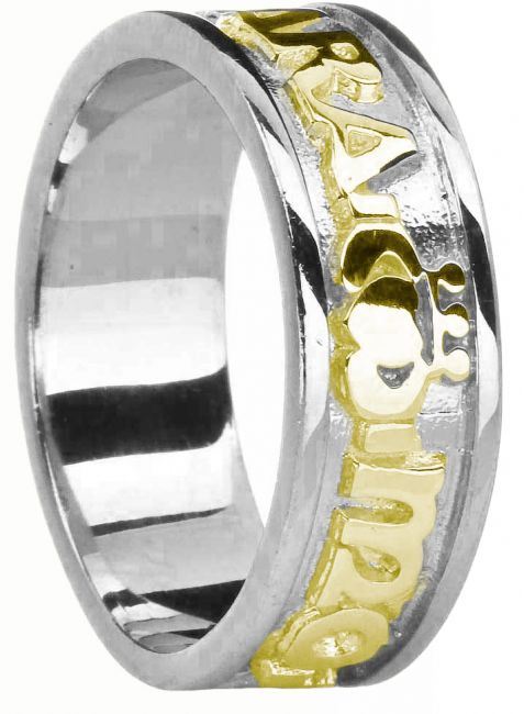 Mens 14K Gold Silver Claddagh Celtic Ring